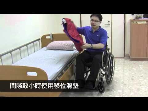 Embedded thumbnail for 坐姿平移轉移位法 示範 (個案獨立)
